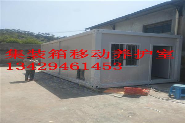 杭州移动集装箱养护室喷雾